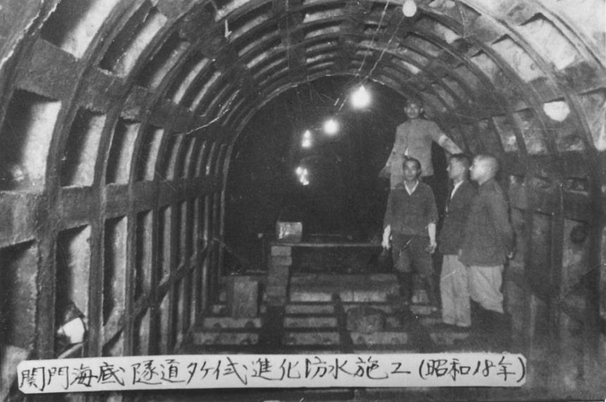 トンネルの画像