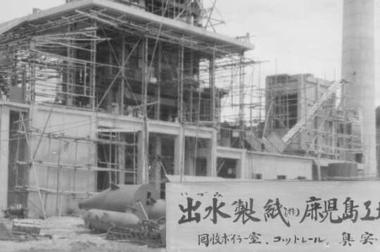 福島県西庁舎 他、数々の著名な施設の施工を行う