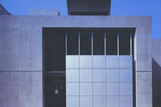 早稲田大学大久保キャンパス新研究棟 他、数々の著名な施設の施工を行う
